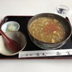 篠宮 - カレーそば750円