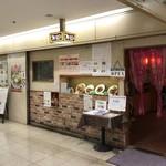 80307928 - 大阪駅前第2ビル 地下1階にあるスリランカカレーのお店です