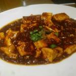上海バール - 麻婆豆腐