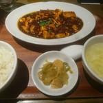 上海バール - 麻婆豆腐定食