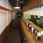 つけ麺屋ちっちょ - 店内は12席のカウンター。
