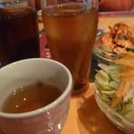クイーンガーデン - ドリンク&サラダ
