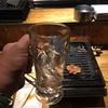 立喰い焼肉 おやびん - ドリンク写真:一切れから注文する焼肉屋さん(2018.01現在)