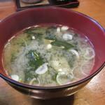 活魚料理ととや - お味噌汁
