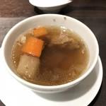 80312705 - シェフ特製 根野菜の薬膳スープ