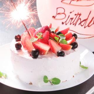 自家製ケーキで誕生日や記念日をお祝いするプランも人気
