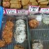 森岡商店 - 料理写真:生姜天、ささがきごぼうと・・・