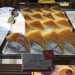チーズケーキ専門店チーズケーキファーム -