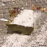 リナシメント - グリーンピスタチオのセミブレッド