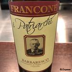 リナシメント - FRANCONE 'I Patriarchi' BARBARESCO