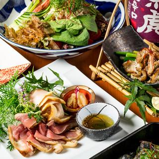 旬料理全8品+飲放3H3500円~!!◆完全個室完備◆