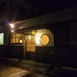 80317591 - 夜の外観