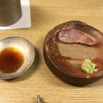 和洋酒菜 ひで - 天然シマアジ