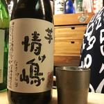 和洋酒菜 ひで - 安定の芋ロックのむよね。