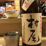 和洋酒菜 ひで - 村尾もロック。
