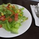 オリガノ - ランチのサラダ
