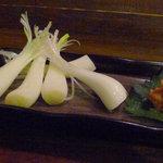 七福 - エシャロット