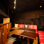Bar&TeppanBal Whirlybird -