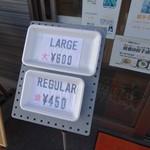 80322564 - 店前のPOP(?)