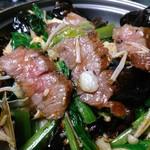 同源 - 黒毛和牛の麻辣香鍋 ¥2300