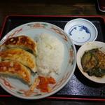 一圓 - 餃子横置きごはん(S)630円