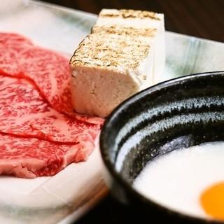 【創作の一品】お肉の新しい食べ方の提案