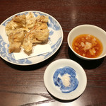 三合菴 - 舞茸の天ぷら