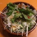 ガッツ・グリル - サラダ