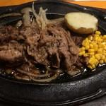 ガッツ・グリル - 牛カルビ焼き 180g ご飯普通盛り 800円