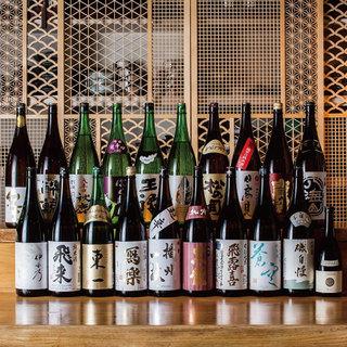 【日本酒】全27種!驚異のウルトラプレミアム飲み放題!!