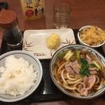 丸亀製麺 - 鴨ねぎうどん&天丼用白ごはん&半熟たまご天