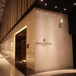インターコンチネンタルホテル大阪 - 外観写真: