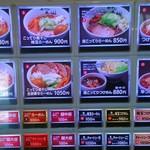 niboshira-menaoki - 食券機①