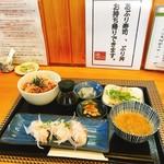 ぶり屋 - 料理写真: