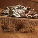 銀座 きた福 -