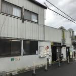 山越うどん - 店の入り口