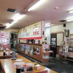 大黒商店 - ラーメン居酒屋さんっぽいカンジでしょうか。