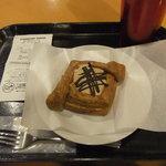 スターバックス・コーヒー - 2011/3 ココアカプチーノデニッシュ
