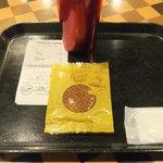 スターバックス・コーヒー - 2011/4 G&G キャラメルワッフル