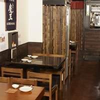 食と酒 のこのこ - カウンター席が8席とテーブルが3台(12席)あり、その他座敷も御座います。