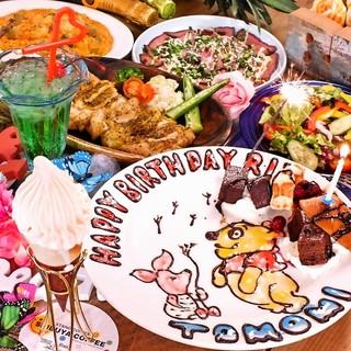 【選べるリゾット】3時間飲み放題コース!!¥3500(8品)