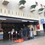 新横浜ラーメン博物館 ミュージアムショップ - 入り口