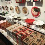 新横浜ラーメン博物館 ミュージアムショップ - お店の丼が売ってます。
