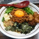 麺屋やまひで - 台湾まぜそば(並盛)+黒毛和牛の炙りもつトッピング