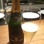 ヒロト - シャンパン:フレデリック・マルトレ・ブリュット・レゼルヴ・プルミエ・クリュ