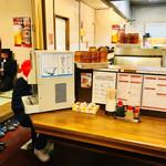 極濃湯麺 フタツメ - 店内【内観】