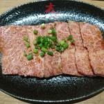焼肉DINING大和 -