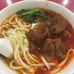 京華樓 - 四川風牛筋一本麺