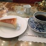 コーヒーの大学院 ルミエール・ド・パリ - ケーキセット@890円