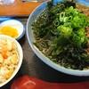 さぬきうどんのたぬき - 料理写真:肉ワカメうどんかやくご飯セット♪